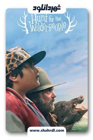دانلود فیلم Hunt for the Wilderpeople 2016 با زیرنویس فارسی
