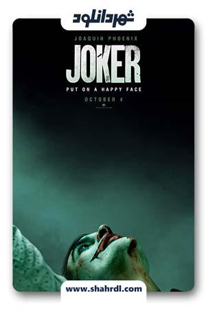 دانلود فیلم Joker 2019 با زیرنویس فارسی | دانلود فیلم جوکر 2019