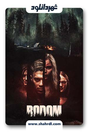 دانلود فیلم Lake Bodom 2016