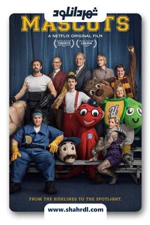 دانلود فیلم Mascots 2016