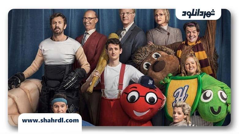 دانلود فیلم Mascots 2016 با زیرنویس فارسی