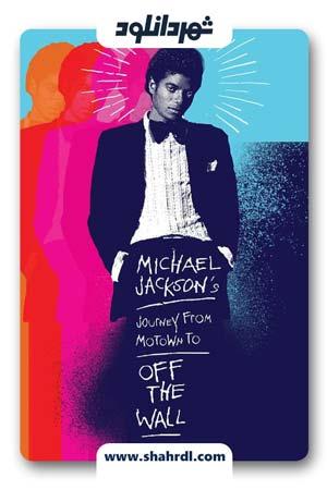 فیلم Michael Jackson's Journey from Motown to Off the Wall 2016, دانلود فیلم Michael Jackson's Journey from Motown to Off the Wall 2016