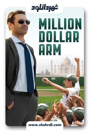 دانلود فیلم Million Dollar Arm 2014 دوبله فارسی