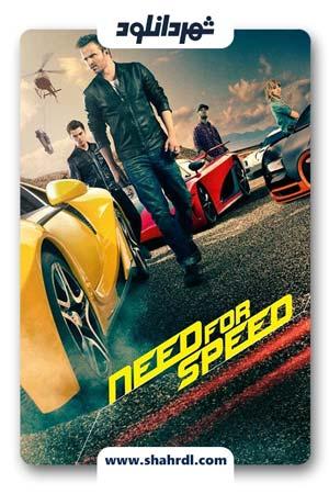 دانلود فیلم Need For Speed 2014, دانلود فیلم Need For Speed 2014 دوبله فارسی