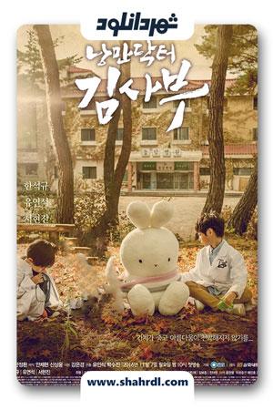 دانلود سریال کره ای Romantic Doctor Teacher Kim | دکتر رمانتیک معلم کیم
