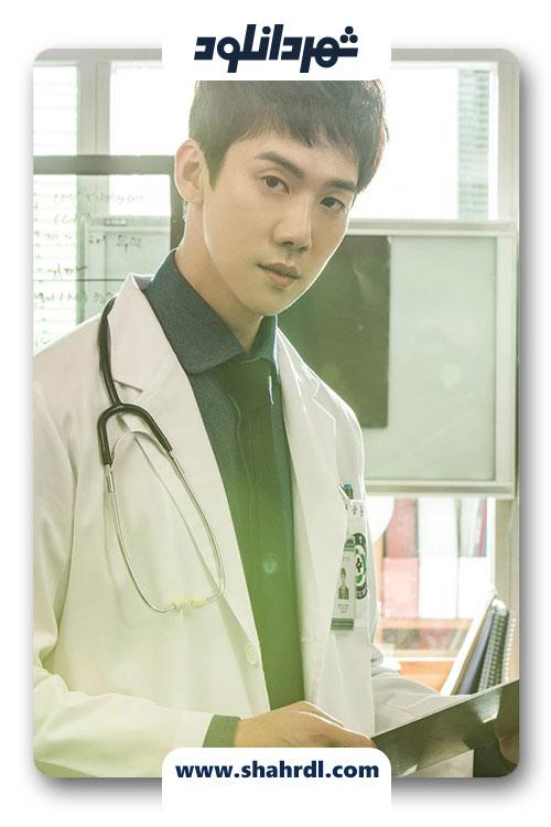 دانلود سریال کره ای Romantic Doctor Teacher Kim