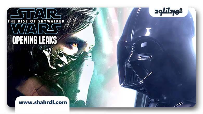 دانلود فیلم Star Wars The Rise of Skywalker 2019 با زیرنویس فارسی