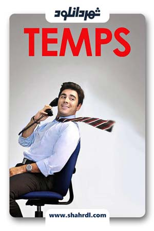 دانلود فیلم Temps 2016 با زیرنویس فارسی