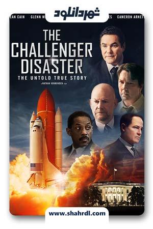 دانلود فیلم The Challenger Disaster 2019 | دانلود فیلم فاجعه چلنجر