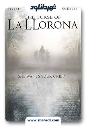 دانلود فیلم The Curse of La Llorona 2019 | دانلود فیلم نفرین لیورونا