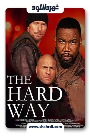 دانلود فیلم The Hard Way 2019 با زیرنویس فارسی | دانلود فیلم مسیر دشوار