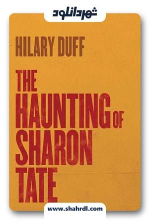 دانلود فیلم The Haunting of Sharon Tate 2019 با زیرنویس فارسی