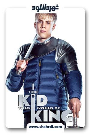 دانلود فیلم The Kid Who Would Be King 2019 با زیرنویس فارسی