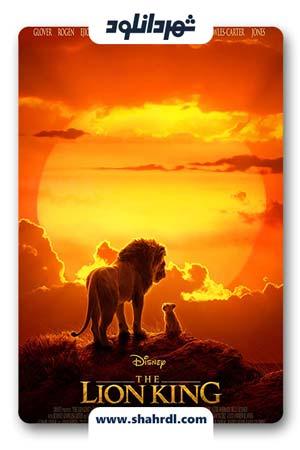 دانلود انیمیشن شیرشاه 2019 | دانلود انیمیشن The Lion King 2019
