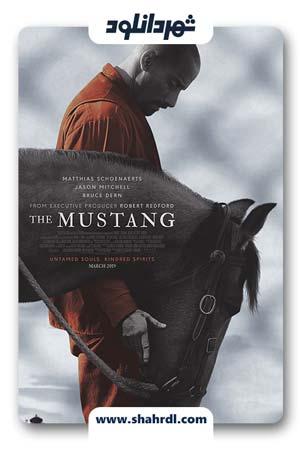 دانلود فیلم The Mustang 2019 | دانلود فیلم موستانگ