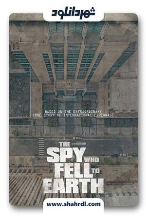 دانلود فیلم The Spy Who Fell to Earth 2019 | دانلود فیلم جاسوسی که به زمین افتاد