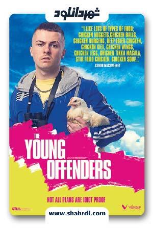 دانلود فیلم The Young Offenders 2016 با زیرنویس فارسی