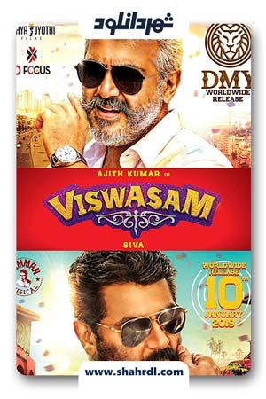 دانلود فیلم Viswasam 2019 با زیرنویس فارسی | دانلود فیلم ویسواسام