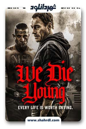 دانلود فیلم We Die Young 2019 | فیلم ما در جوانی میمیریم