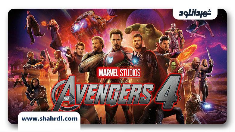 دانلود فیلم Avengers:Endgame (2019)