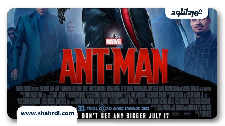 ترتیب دیدن فیلم های مارول, ترتیب دیدن فیلم های مارول – قبل از تماشای Avrngers: Endgame باید ببینید
