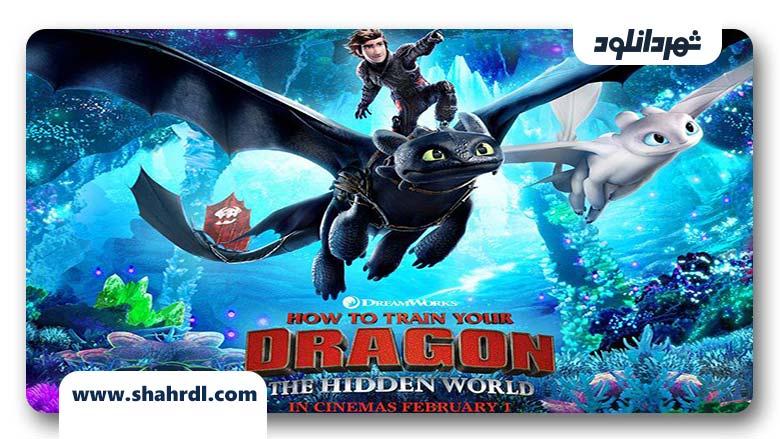 دانلود انیمیشن مربی اژدها 3
