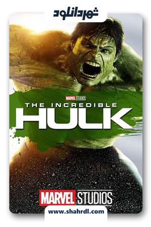 دانلود فیلم The Incredible Hulk 2008 – دانلود فیلم هالک شگفت انگیز