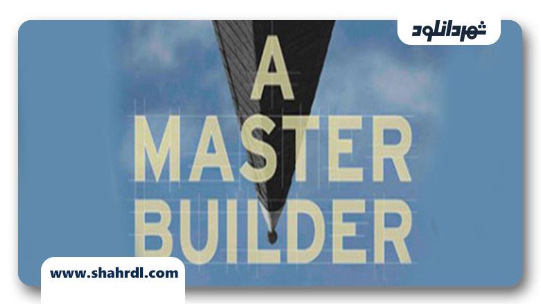 دانلود فیلم A Master Builder 2013