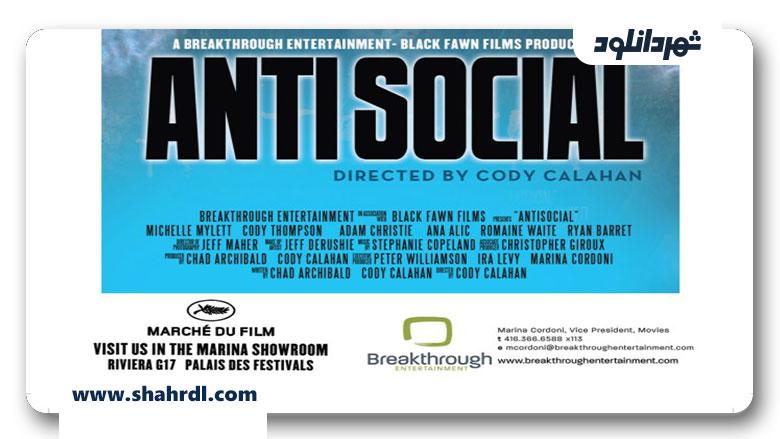 دانلود فیلم Antisocial 2013