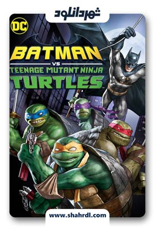 دانلود انیمیشن Batman vs Teenage Mutant Ninja Turtles 2019, دانلود انیمیشن Batman vs Teenage Mutant Ninja Turtles 2019