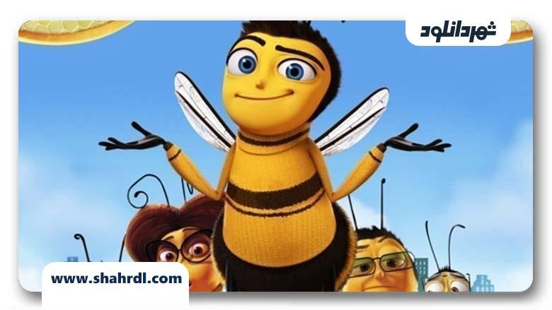 دانلود انیمیشن Bee Movie 2007