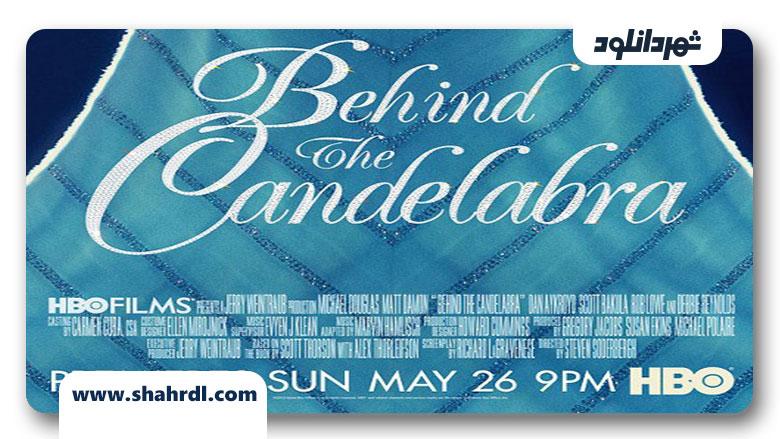 دانلود فیلم Behind the Candelabra 2013