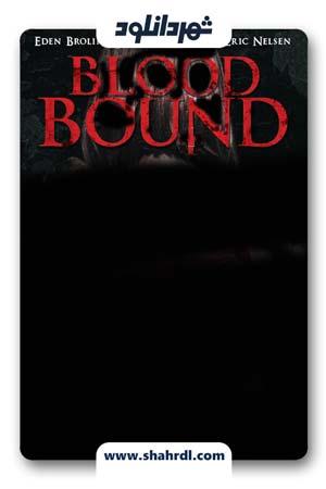 دانلود فیلم Blood Bound 2019 | دانلود فیلم پیمان خونین