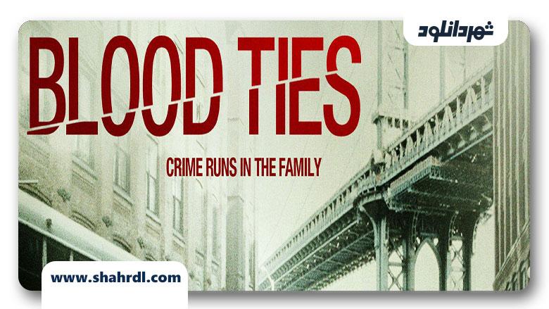 دانلود فیلم Blood Ties 2013