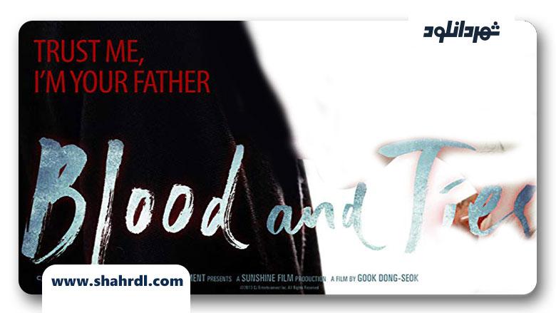 دانلود فیلم Blood and Ties 2013