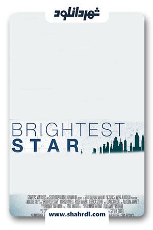 دانلود فیلم Brightest Star 2013