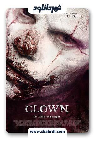 دانلود فیلم Clown 2014 | دلقک