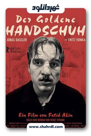 دانلود فیلم Der goldene Handschuh 2019