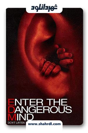 دانلود فیلم Enter the Dangerous Mind 2013
