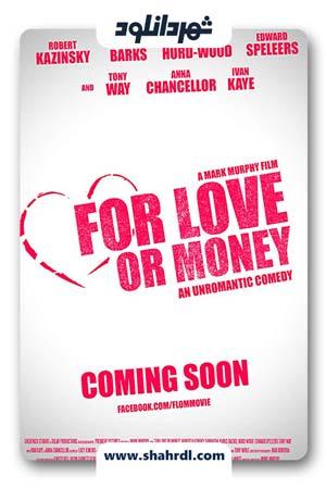 دانلود فیلم For Love or Money 2019 | دانلود فیلم برای عشق یا پول