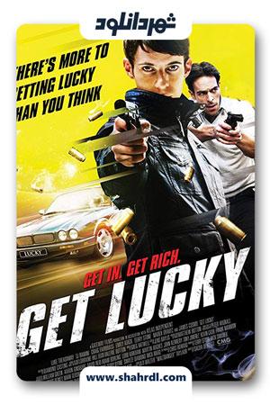 دانلود فیلم Get Lucky 2013