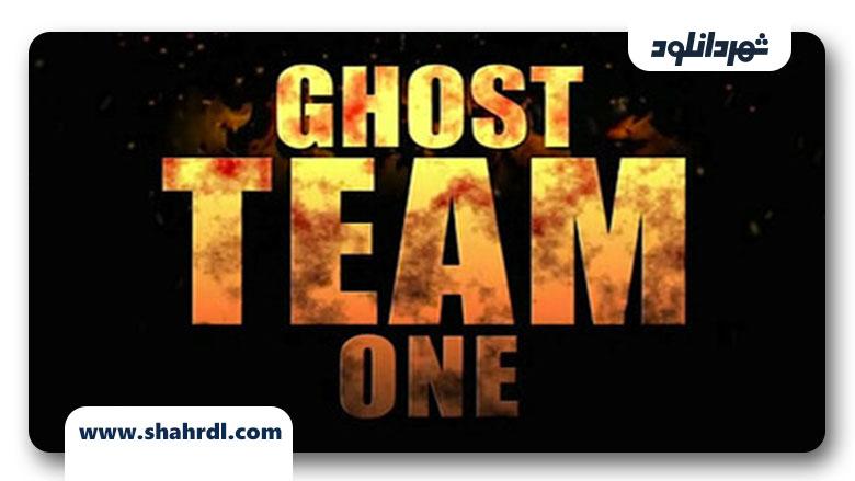 دانلود فیلم Ghost Team One 2013, دانلود فیلم Ghost Team One 2013