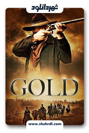 دانلود فیلم Gold 2013