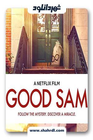 دانلود فیلم Good Sam 2019 | دانلود فیلم سام مهربان