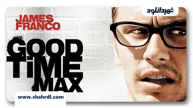دانلود فیلم Good Time Max 2007 با زیرنویس فارسی