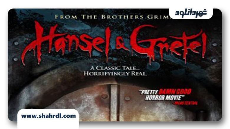 دانلود فیلم Hansel & Gretel 2013
