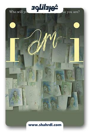 دانلود فیلم I Am I 2013