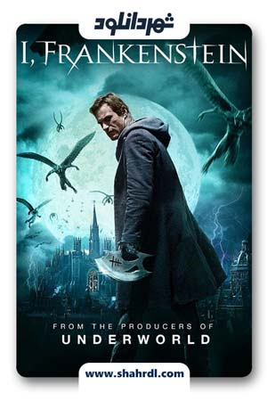دانلود فیلم I Frankenstein 2014 من فرانکشتین هستم