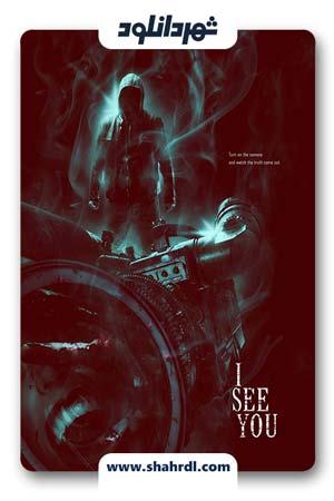 دانلود فیلم I See You 2019 | دانلود فیلم من تو را می بینم