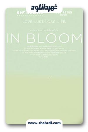 دانلود فیلم In Bloom 2013